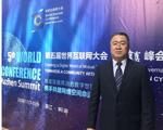 乌镇专访丨鹏博士总裁崔航:深耕产业互联网 拥抱数字经济春天
