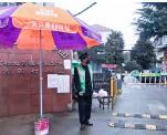 """共同战""""疫"""",上海长城宽带竖起名为""""责任""""的壁垒"""